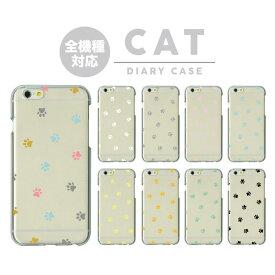 猫 ネコ CAT ブランド 人気 かわいい おしゃれ オシャレ ハード ケース XS iPhone8 Plus iPhone7 iPhone7 Plus iPhone6 iPhone6s iPhone6 Plus iPhone6s Plus Galaxy S10 S9 Xperia XZ3 XZ2