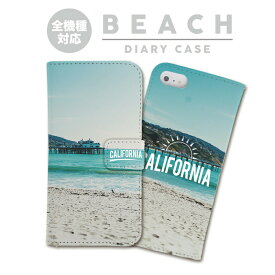 ★送料無料★『CALIFORNIA』カリフォルニア/アメリカ/ビーチ/海/夏/ハリウッド/ロサンゼルス/おしゃれ/手帳型/カバー/ケース/ダイアリー/日記/ブック型/iPhone7/iPhone7 Plus/iPhone6/iPhone6s/iPhone6 Plus/iPhone6s Plus/iPhone5s/iPhoneSE