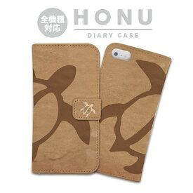 iPhoneX 手帳型 ケース HONU ホヌ Galaxy S8 Xperia XZ1 arrows NX Aquos SENSE lite Huawei P10 lite HUNU ウミガメ ハワイ ハワイアン アロハ 海 人気 おしゃれ かわいい レザー 革 iPhone8 Plus iPhone7 Plus iPhone6s Plus