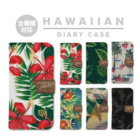 Galaxy S8 Xperia XZ XZ1 手帳型 ケース ハワイアン Galaxy S8 手帳型 ケース デザインALOHA/ハワイ/ビーチ/海/夏/アロハ/スマホ/アイフォン/ケース/カバー iPhoneX iPhone8 Plus iPhone7/iPhone7 Plus/iPhone6/iPhone6s/iPhone6 Plus/iPhone6s Plus Huawei ファーウェイ