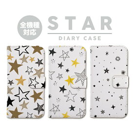 iPhoneX iPhone8 Plus 手帳型 ケース 星 スター おしゃれ 海外 人気 かわいい iPhone7 iPhone7 Plus iPhone6 iPhone6s iPhone6 Plus iPhone6s Plus Galazy S8 Xperia XZ XZ1 aquos zeta aquos sense 手帳型 ケース