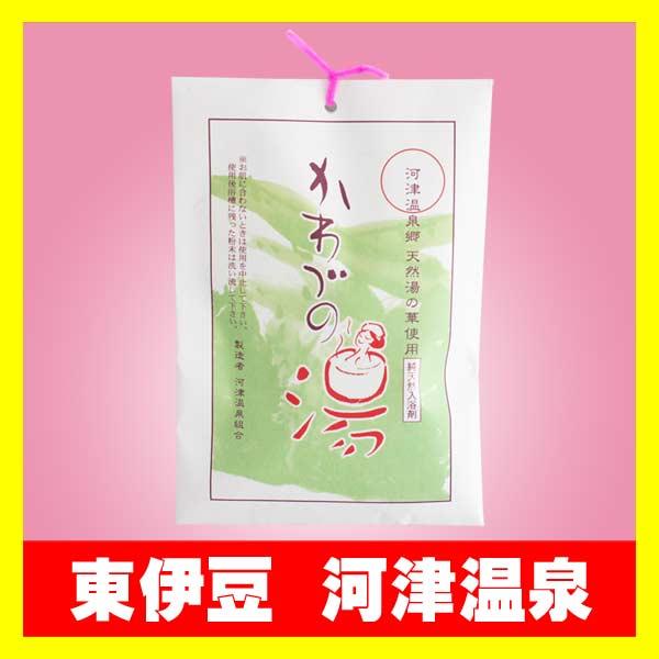 かわづの湯[河津温泉湯の花]5P/合成入浴剤では味わえないよさ