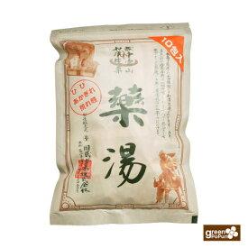 生薬入浴剤 越中富山和漢薬湯「寿湯」10包入り