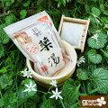 越中富山和漢薬湯「寿湯」
