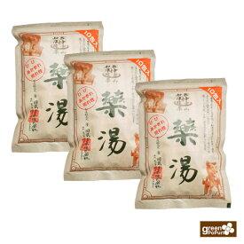 生薬入浴剤 越中富山和漢薬湯「寿湯」10包入り 3袋セット