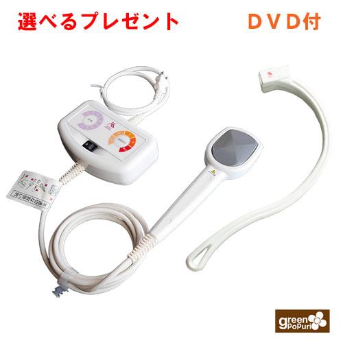 三井式温熱治療器3 M1-03 【クーポン配布中】最大¥8,100相当プレゼント付 DVD付 三井温熱 温灸器
