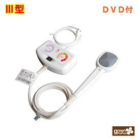 三井式温熱治療器III M1-03 DVD付 三井温熱 電気の温灸器