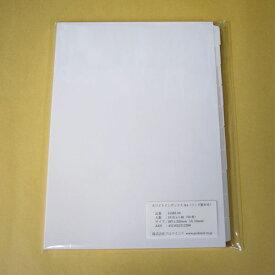 プロバインド ホワイトインデックス A4/10山/5組入り 410M-5S