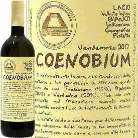 コエノビウム[2018]モナステーロ・ディ・ヴィトルキアーノCoenobium 2018 Monastero Di Vitorchiano