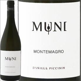 モンテマーグロ[2017]ダニエーレ・ピッチニンMontemagro 2017 Daniele Piccinin