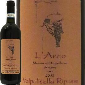 ヴァルポリチェッラ・リパッソ・クラシコ・スペリオーレ[2015]ラルコValpolicella Ripasso Classico Superiore 2015 L'Arco