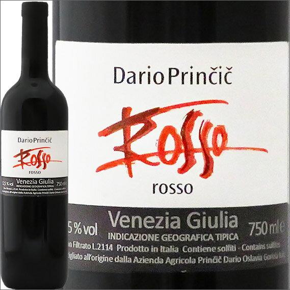 ヴィーノ・ロッソ・ヴェネツィア・ジューリア[2012]ダリオ・プリンチッチVino Rosso Venezia Giulia 2012 Dario Princic