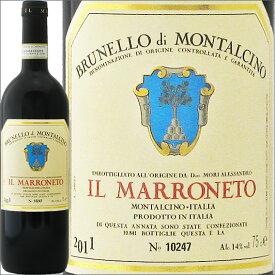 ブルネッロ・ディ・モンタルチーノ[2013]イル・マッロネートBrunello di Montalcino 2013 Il Marroneto