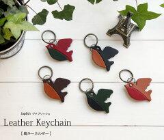 japlish鳥キーホルダーMADE:日本製(JAPAN)[nouki2]