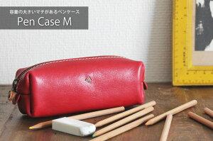 箱型ペンケース(M) japlish(ジャプリッシュ) | ペンケース 筆箱 本革 日本製 ギフト 誕生日 プレゼント 大容量 [sokunou]