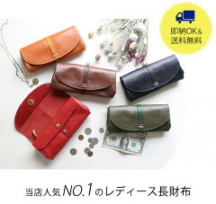 japlishラウンドウォレットポーチみたいな♪アコーディオン長サイフMADE:日本製(JAPAN)[nouki2]【10P11may10】