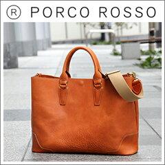 PORCOROSSO(ポルコロッソ)パネルインビジネスバッグB4E