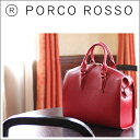 PORCO ROSSO(ポルコロッソ)ラウンドZIPブリーフケース(A4サイズ) [nouki4]