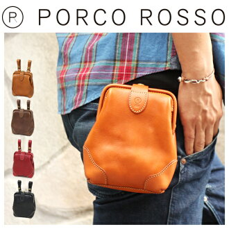 PORCO ROSSO belt pouch [5-6 weeks]