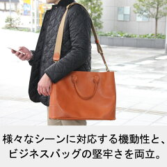 【全品ポイント10倍】PORCOROSSO(ポルコロッソ)パネルインビジネスバッグB4E[nouki4]upup710P21May14