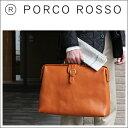 【ただいま全商品ポイント10倍!】PORCO ROSSO(ポルコロッソ)ベルテッドソフトダレス(B4ファイルサイズ) [nouki4]