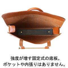 ポルコロッソミュージックバッグ(A4ファイルサイズ)[nouki4]|ブリーフケース本革栃木レザー日本製全4色メンズレディース本皮革皮レザー皮革ビジネス用通勤通学ギフトプレゼント父の日母の日[nouki4]