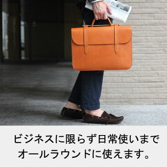 PORCOROSSO(ポルコロッソ)ミュージックバッグ/レザー/本革/ビジネスバッグ