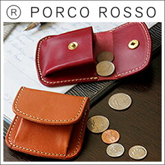 PORCOROSSO(ポルコロッソ)フラップコインケース革日本製[sokunou]upup7