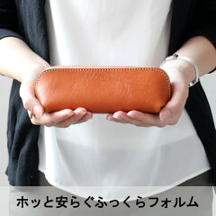 PORCOROSSO(ポルコロッソ)三角ペンケース[sokunou]革/本革/レザー/ペンケース/ギフト