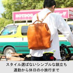 PORCOROSSO(ポルコロッソ)口枠リュックサック[nouki4]