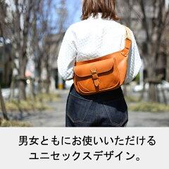 PORCOROSSO(ポルコロッソ)フロントポケットクロスボディバッグ[nouki4]レザー/本革/メンズ/レディースupup7