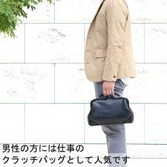 PORCOROSSO(ポルコロッソ)口枠ショルダーバッグW[nouki4]