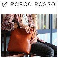 PORCOROSSO(ポルコロッソ)アクティブショルダーバッグM/レザー/本革/ショルダーバッグ