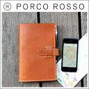 PORCO ROSSO(ポルコロッソ)システム手帳カバー【バイブルサイズ・6穴】 [sokunou]