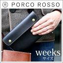【ただいま全商品ポイント10倍!】PORCO ROSSO(ポルコロッソ)ほぼ日手帳カバー【WEEKSサイズ】 [sokunou]