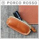 PORCO ROSSO(ポルコロッソ)ビーンズスタンプケース [sokunou]