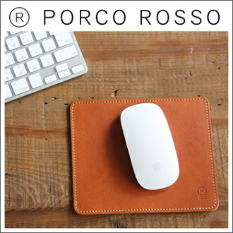 PORCO ROSSO leather mouse pad [3 business days] 【ot13】