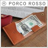 PORCO ROSSO leather money holder [3 business days] 【wa08】