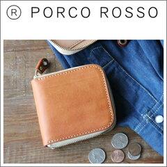 【ポイント10倍&送料無料】PORCOROSSO(ポルコロッソ)zip財布[sokunou]【10P25Sep13】