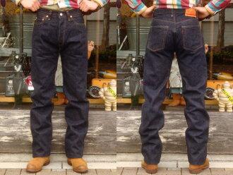 PORKY's ( Porky ) original jeans XX MODEL fs2gm