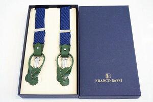 【francobassi_etc 17103】FRANCOBASSI/フランコバッシ/サスペンダー メンズ  10P03Sep16