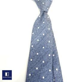 フランコバッシ ネクタイ FRANCO BASSI tie メンズ ブルー ホワイト ドット シルク100% イタリア Itary プレゼント ギフト ラッピング ブランド 送料無料 正規品 直輸入 数量限定 父の日