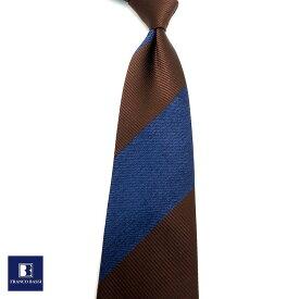 フランコバッシ ネクタイ FRANCO BASSI tie メンズ ブラウン ブルー レジメンタルストライプ シルク100% イタリア Itary プレゼント ギフト ラッピング ブランド 送料無料 正規品 直輸入 数量限定 父の日