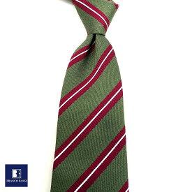フランコバッシ ネクタイ FRANCO BASSI tie メンズ グリーン ピンク ホワイト レジメンタルストライプ シルク100% イタリア Itary プレゼント ギフト ラッピング ブランド 送料無料 正規品 直輸入 数量限定 父の日