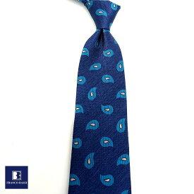 フランコバッシ ネクタイ FRANCO BASSI tie メンズ ブルー ペイズリー 小紋柄 シルク100% イタリア Itary プレゼント ギフト ラッピング ブランド 送料無料 正規品 直輸入 数量限定 父の日