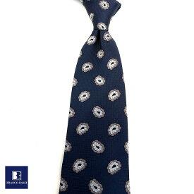 フランコバッシ ネクタイ FRANCO BASSI tie メンズ ネイビー ホワイト ペイズリー 小紋柄 イタリア Itary プレゼント ギフト ラッピング ブランド 送料無料 正規品 直輸入 数量限定 父の日