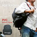 【PORTAROSSA PVC Daybag Backpack PVC加工素材 デイバッグ】バックパック リュックサック 約22L ビッグロゴ イタリア製 Itary ブラッ…