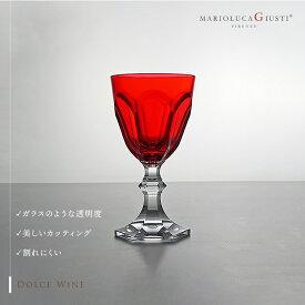 MARIOLUCAGIUSTI DOLCE S. Wine RED(マリオルカジゥスティー ドルチェ イタリアワイングラス レッド)アクリル 割れにくい アウトドア グランピング ギフト プレゼント エレガント カッティング 母の日 父の日 クリスマス お正月 パーティー