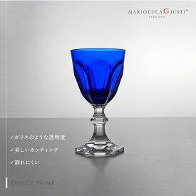 MARIOLUCAGIUSTI DOLCE S. Wine BLUE (マリオルカジゥスティー ドルチェ イタリアワイングラス ブルー)青 アクリル 割れにくい アウトドア グランピング 海 ギフト プレゼント エレガント カッティング 母の日 父の日 クリスマス お正月 パーティー