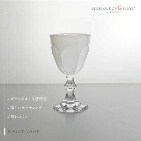MARIOLUCAGIUSTI DOLCE S. Wine WHITE(マリオルカジゥスティー ドルチェ イタリアワイングラス ホワイト)白 アクリル 割れにくい アウトドア グランピング 海 ギフト プレゼント エレガント カッティング 母の日 父の日 クリスマス お正月 パーティー